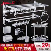 A towel rack, space aluminum bath towel rack, bathroom rack, bathroom hardware set