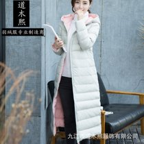 90 white duck down new 2016 reversible Korean super long knee Lady thicken add down jacket long