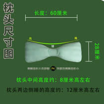 Treating cervical pillow medical pillow repair of cervical spondylosis of vertebral inverse arch-curvature correction of adult neck traction pillow pillow