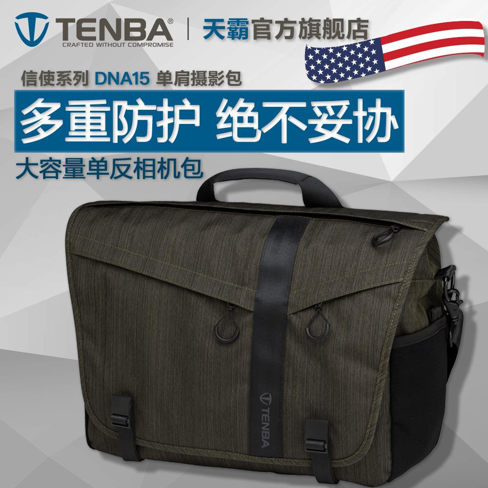 TENBA Tianba DNA 15 Camera Package Single-shoulder Single-Back Photography Package Micro-single Photography Package