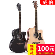 Wilbur guitar beginner students: male novice entry to practice guitar 40 inch 41 inch guitar musical instrument