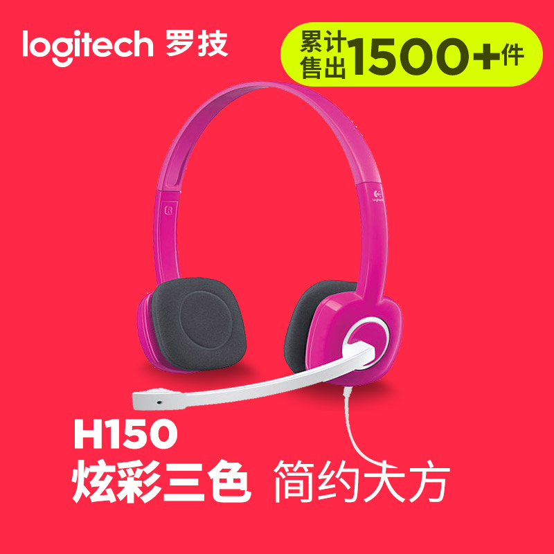 Logitech headset,Logitech/Logitech H150 Headphones with microphone Headset music voice headset