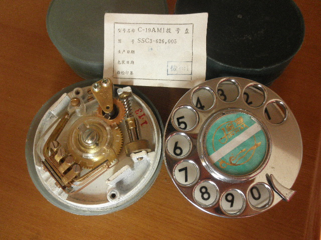 Stock new old telephone gel wood telephone dedicated dial plate (Golden Sea brand)