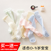 Baby summer stockings thin 0-1-3 baby children fishnet stockings children mosquito socks 6-12 months