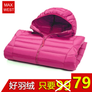 Max West spring new lightweight down jacket women's short version of the Korean version of the cap even a thin coat of outdoor tide