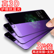 Oppor9s R9 full screen tempered film R11 anti explosion proof a59/a59s a57 Blu ray plus original mobile phone film