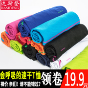 Fast dry clothes men and women in the summer short sleeved sweat collar quick drying clothes big code outdoor sports running lovers fast dry T-shirt