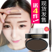 Qian hope seal waterproof eyebrow eyebrow genuine beginners synophrys lazy seal artifact send eyebrow thrush
