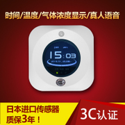 The sea Sanjiang household gas alarm detector of combustible gas leak detector fire 3C certification