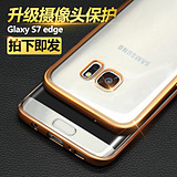 Hyun Samsung s7edge mobile phone case transparent ultra-thin S7 + surface straight screen G9350 silicone soft protective cover
