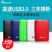 Genuine thin mobile hard disk 500g special 250g 320G 1TB hard disk storage high-speed USB3.0 encryption