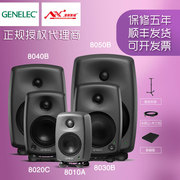 Genelec 8010A 8020C 8030B 8040B 8050B's active studio monitor speakers