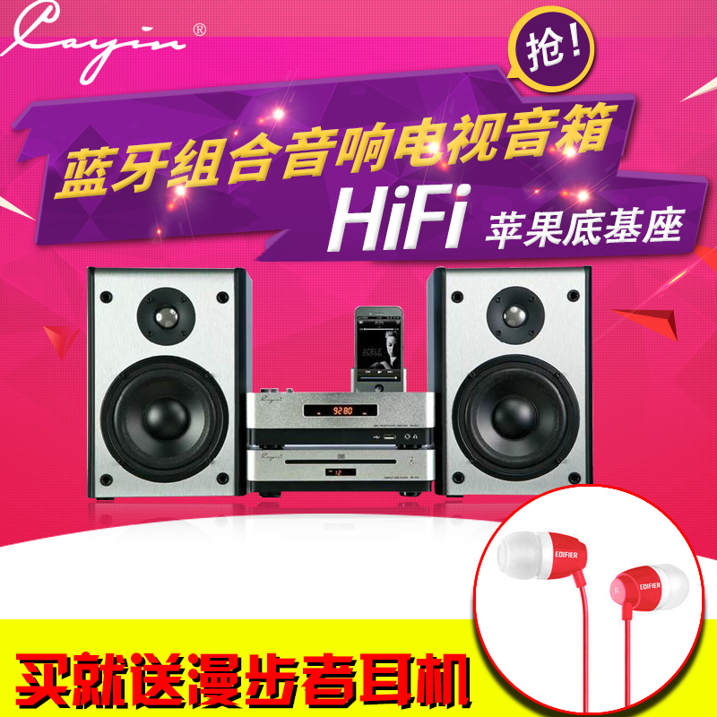 [The goods stop production and no stock]Send headphones Spock kaiyin cayin MM-5 Bluetooth speaker lossless fever amplifier desktop speakers