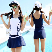 The female swimsuit three piece split skirt Korean style spa conservative students cover belly thin girl female swimsuit movement