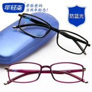 Young men and women are comfortable reading glasses brand glasses frame TR90 simple luminous resin N1028