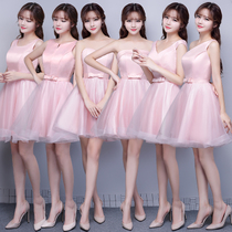 Bridesmaid dress 2016 new fall pink bridesmaids group dress sisters skirt short paragraph banquet evening dress was thin Korean