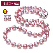 Heidi Pearl Ziya 6-7mm light purple rice shape freshwater pearl necklace to send my mother a gift of genuine female