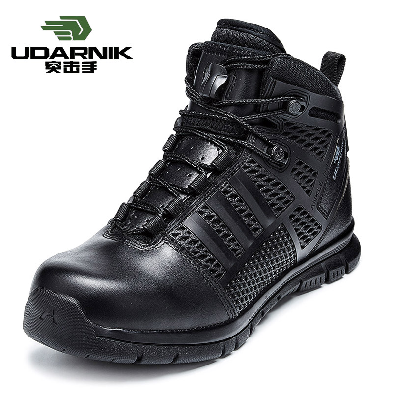 Assault outdoor Ghostly spring and summer military fans in the tactical shoes Men's special forces combat boots hiking shoes