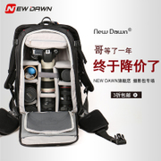 NewDawn806 professional SLR photography bag waterproof bag shoulder Canon Nikon large capacity Backpack