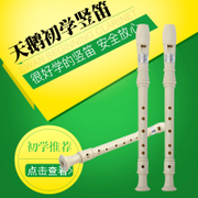 New Swan 6 hole instrument clarinet instruments 8 German children entry hole beginner students practice treble recorder