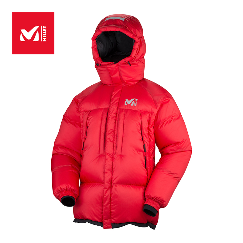 [The goods stop production and no stock]MILLET music outdoor climbing men and women models waterproof warm down jacket MIV6028
