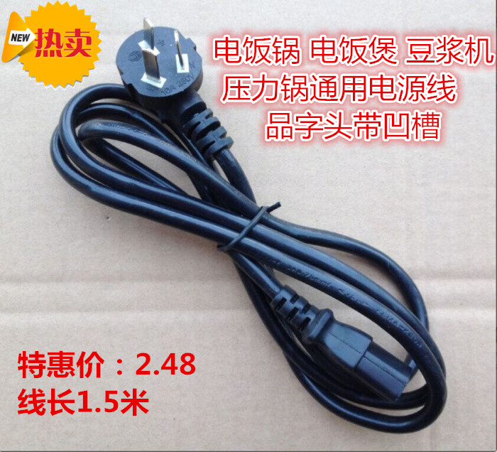 Miraculous Category Electronic Electrician Productname Computer Board Fiatsia Wiring Cloud Usnesfoxcilixyz