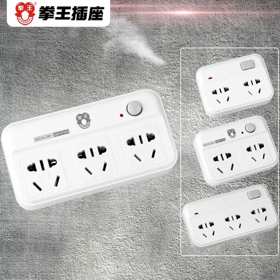 Boxer Socket Converter Adapter One to Two or Three Multifunctional Power Socket 10A Wireless Card