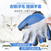 Go to pet brush hair hair removal gloves with bath brush brush the cat cat cat cat massage comb comb brush
