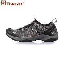 Pathfinder authentic outdoor casual hiking shoes offroad running shoes walking shoes men wear breathable TFAD81017