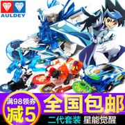 Burst speed 2 generation deformation toy set 3 genuine wafer can awaken violence violent storm boy Paladin