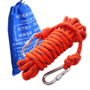 Lone customers climbing rope rescue rope climbing downhill climbing equipment safety rope tied rope rope umbrella