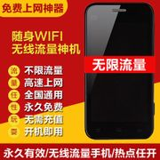 360 portable WiFi mobile router carrying vehicle WiFi cannot be used in Japan and abroad