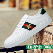 In the summer of 2017 new men's shoes all-match white shoes white shoes white shoes increased leisure sports.