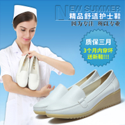 White nurse shoes with slope tendon end shoes are comfortable shoes shoes Asakuchi beautician mom casual shoes in summer