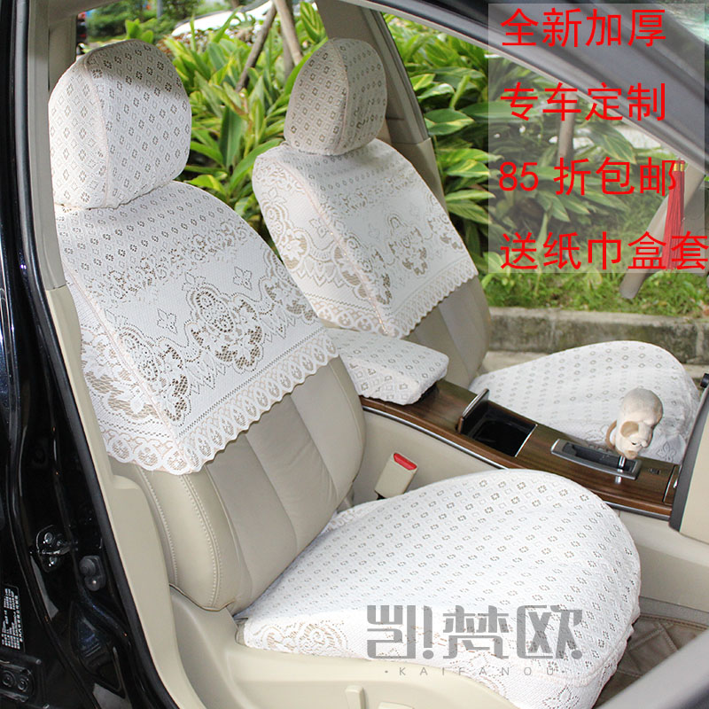 19 New Cavano Super Thickened Car Lace Seat Cover Half-Section Chair Cover Cover Seat Cover Special Car Customized