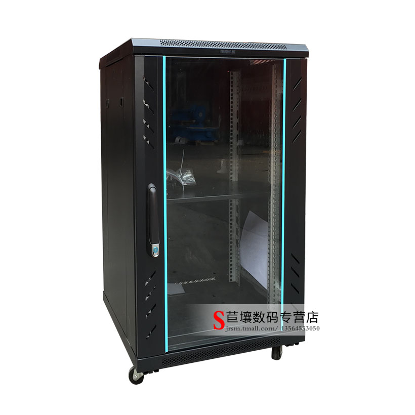 22U Totem Network Cabinet G26622 Server Cabinet 600 Deep 1.2m Cabinet with 13 Ticket Added A26622
