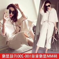Emperor 6 spring pure-cotton intercropping system satellite bundles hip suit slim female N7O