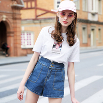 Mushroom small elephant jeans female summer 2017 new loose was thin wide leg pants fashion students high waist shorts