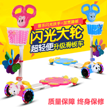 Children's Four Wheel Scooter, flash frog taxi, 4 wheel wagging car, scissors car, child twisting car.