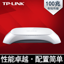 TP-LINK TL-R406 4 Kou wired router broadband router SOHO routers office High speed