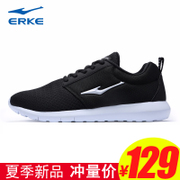 Hongxing Erke shoes running shoes red new summer sports shoes men's leisure breathable mesh official flagship store