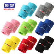 HENGGUAN summer sports fitness cotton sweat Bracers towel extended warm running men and women basketball SWEAT WRIST