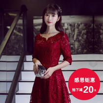 toast clothes long 2016 winter new wedding dress Evening dress in the sleeve of the bride wedding party evening dress
