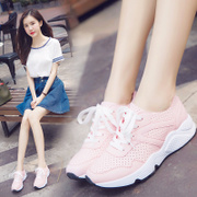 White shoe shoes 2017 new spring flat shoes all-match Korean Air students running shoes for children