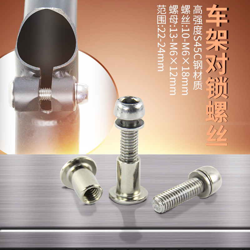 Retro Steel Frame Road Dead Flying Frame Pipe Clip for Lock Screw Intention Standard Japanese High Hardness 11.9 Steel