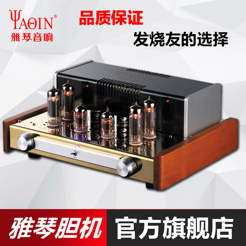 Yaqin MC-84L tube amplifier amp fever HiFi hi-fi amplifier rush to buy