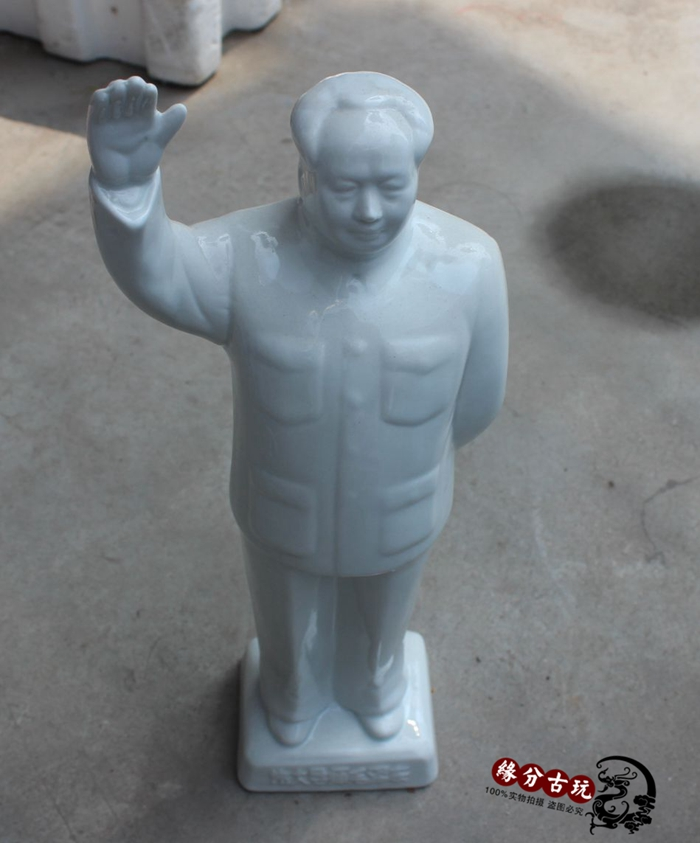 Antique collection Antique old antique art leather porcelain shelf decoration Mao Zedong Chairman Mao beckoning