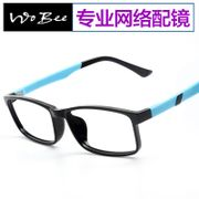Myopia glasses men and women section of the whole frame of super light TR90 big face students finished myopia glasses frame with degree
