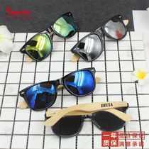 Simple retro style bamboo sunglasses logo printed outdoor advertising promotional items childrens gifts custom
