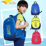 Anta children 6-12 years old boy girl bag 1-3 grade waterproof backpack male kindergarten